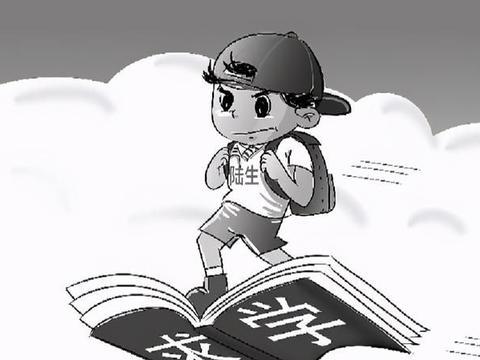 台湾省真的7分就能上大学!不要坏笑了,台湾可能是满分10分