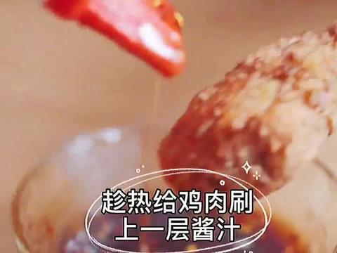 走进名星邓紫棋最爱吃的炸鸡腿附有做方视频