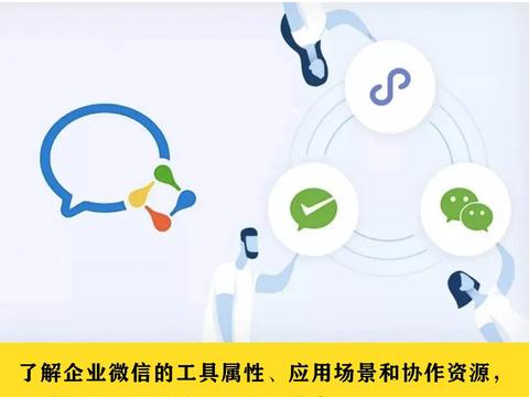 常州开发企业微信小程序应该满足哪些功能需求?