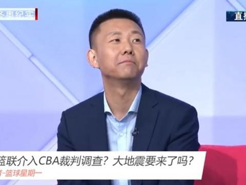 CBA裁判汪梅遭殃了,正在接受国际篮联调查,或被踢出裁判队伍
