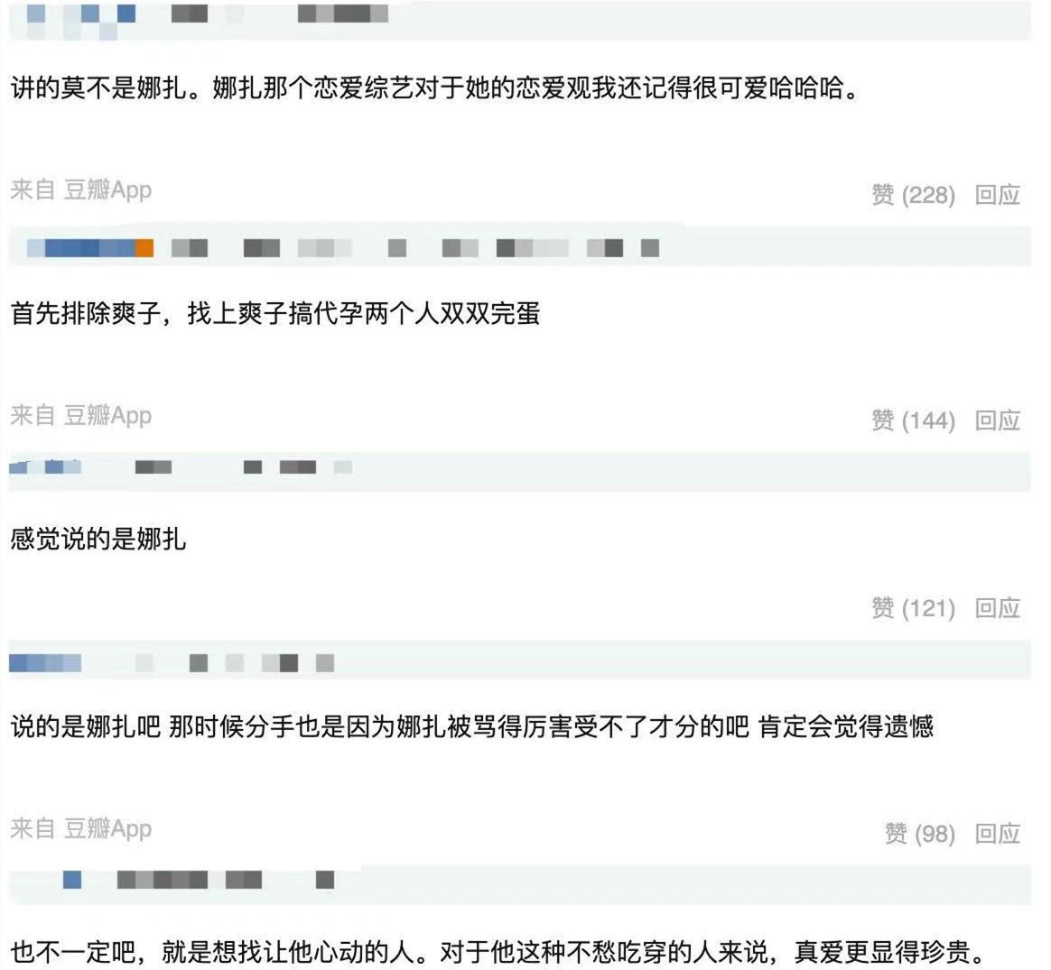 """天悦平台爽妈点赞""""郑爽东山再起""""!张翰受访表示:很多事情没有第二回!"""