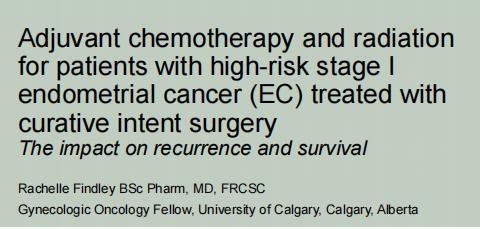 Ⅰ期高危子宫内膜癌根治性手术后辅助化疗放疗对复发和生存的影响