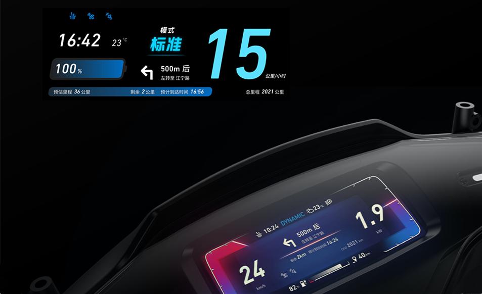 小牛推出新电动车,配备48V18Ah锂电池,续航60公里!