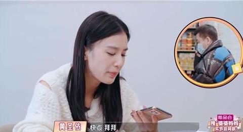 """黄圣依的""""限量版手机壳""""火了,价格曝光后,网友:买不起系列!"""