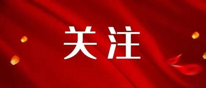 """【关注】""""中国好医生、中国好护士""""2021年3月月度人物揭晓 天津医务人员入选"""