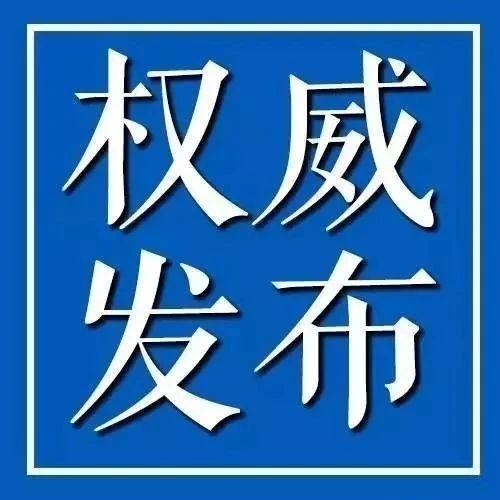 河北省教育考试院最新提示