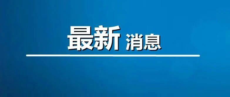 德宏3地零售药店暂停销售感冒药、退烧药…