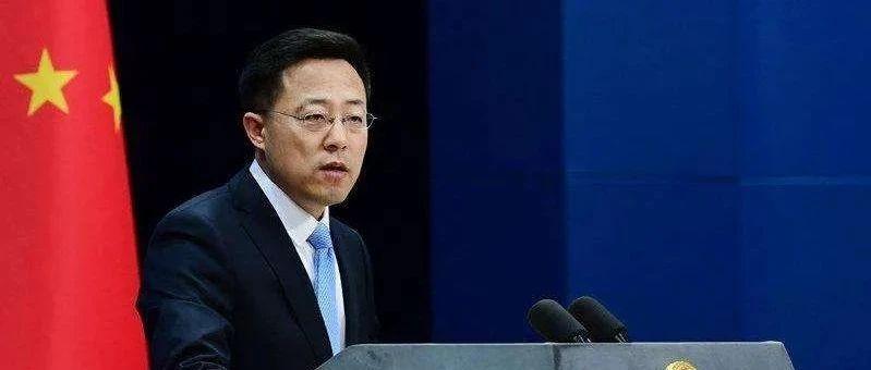 外交部批驳美在关岛侵犯人权