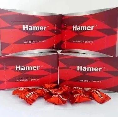 """这款红色糖果慎吃!杭州夫妻网销有毒""""Hamer""""糖,三个月卖11万,如今面临牢狱之灾及百万赔偿"""