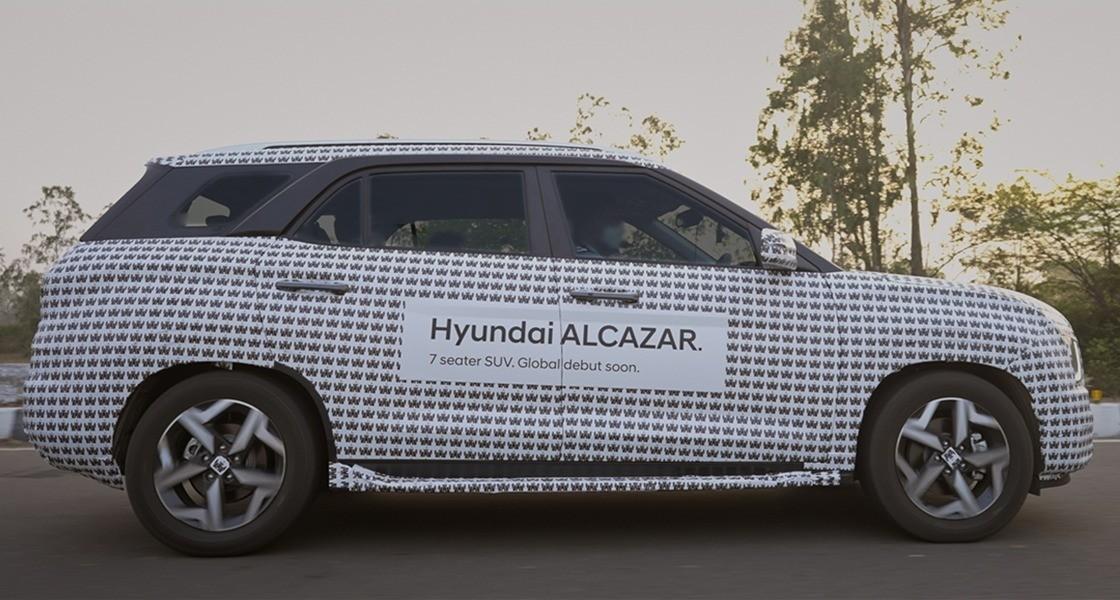 现代Alcazar新伪装预告片发布 风格更前卫兼具运动性