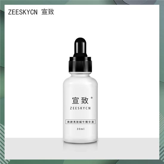 不可缺少的护肤佳品 平价好用的全能精华液排行榜