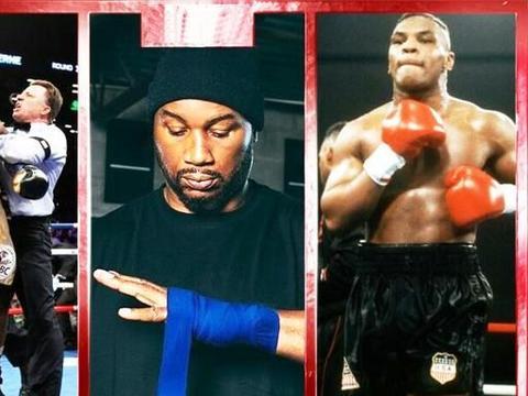 WBC公布最佳拳王名单:泰森力压刘易斯位居第2,维尔德未上榜!