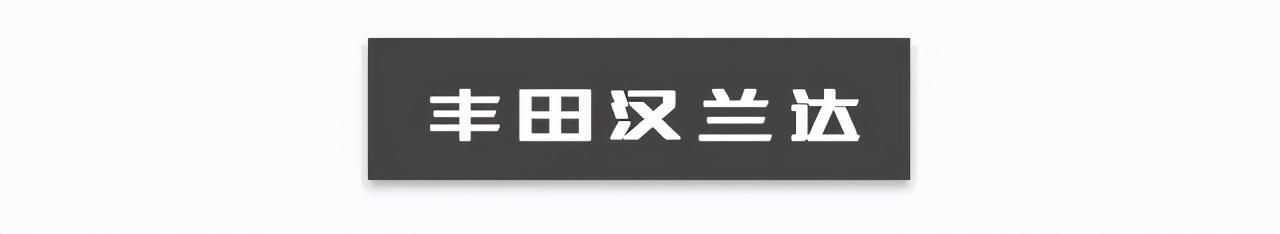 必看!2021上海车展10款值得期待新车
