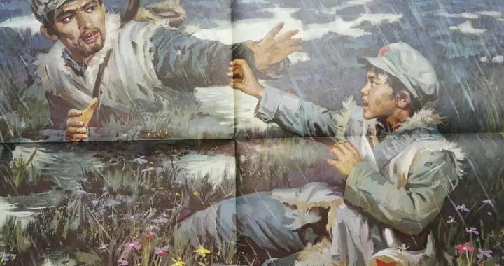 《草地夜行》里的小红军,家乡金寨斑竹园人民呼唤您回家