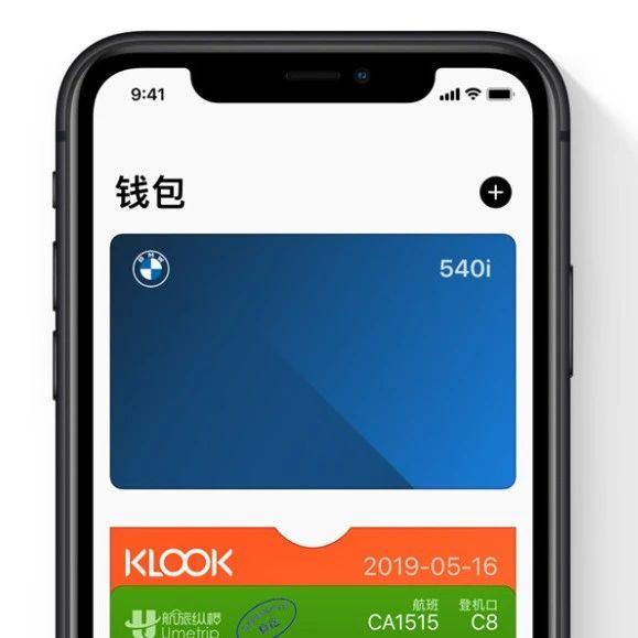 系统 | iOS 14.5新测试版发布,App跟踪透明度功能即将上线