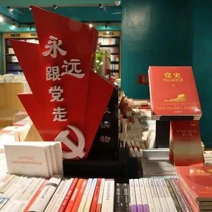 锡林浩特市:党史书籍热销,学习氛围浓厚