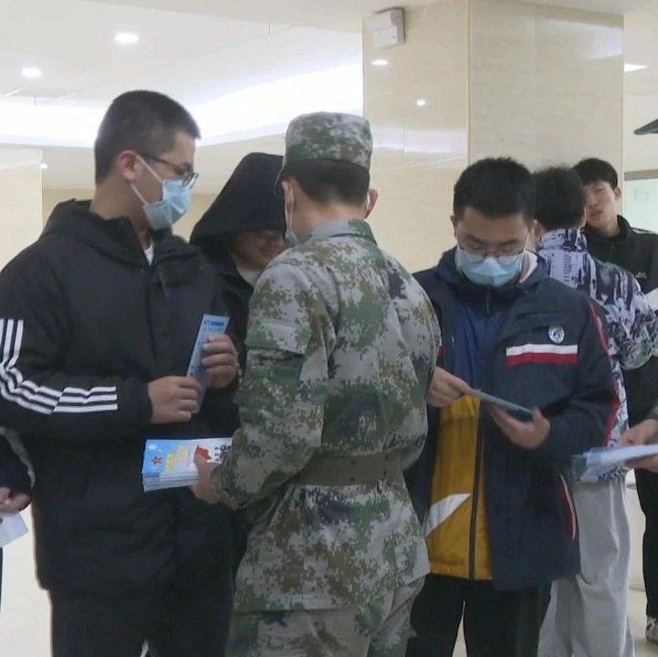 征兵|冷水江市人武部在高考体检站开展征兵宣传,了解一下...