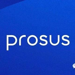 Prosus减持腾讯的动机推演