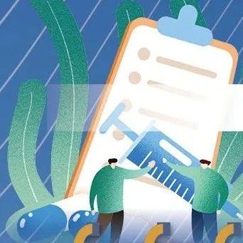 """海报丨至少完成全省常住人口数40%!山西新冠病毒疫苗接种 """"百日攻坚"""""""
