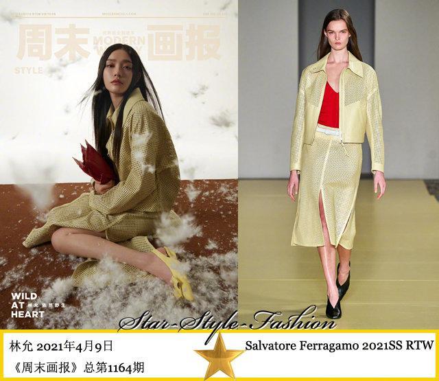 林允身着ferragamo2021春夏系列淡黄色网孔裙装登《周末画报》
