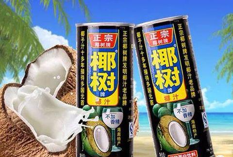 """申请""""国宴饮料""""商标被驳回,椰树集团把国家知识产权局告上法庭"""