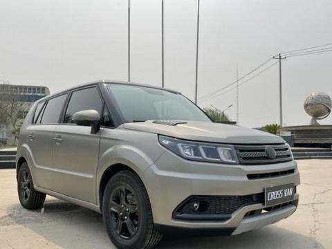 中兴汽车发布全新车型 或命名为中兴CROSS VAN