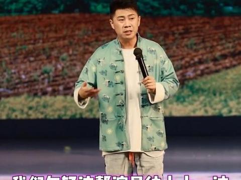 赵本山徒弟小东北吐槽《乡村爱情》!演成了神仙剧,年轻人没机会