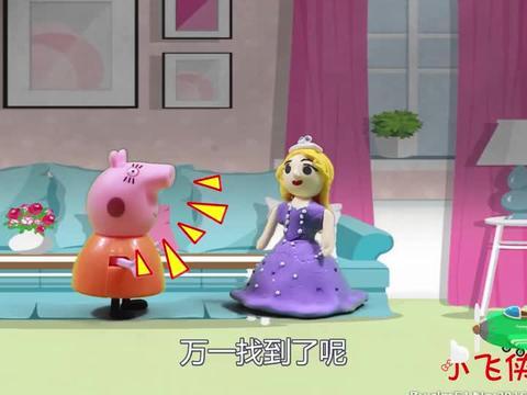 儿童剧:苏菲亚真的是菲菲的姐姐吗?小朋友们快告诉她