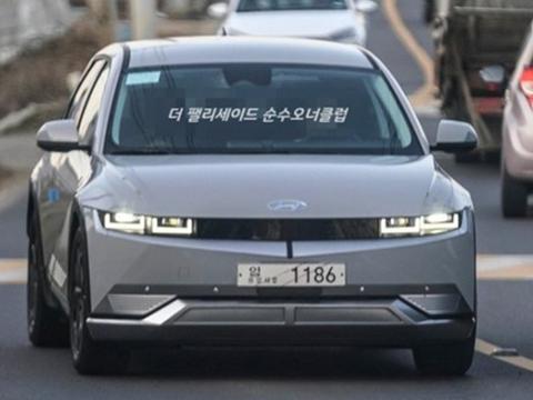 将于4月19日上海车展亮相 现代IONIQ(艾尼氪)5