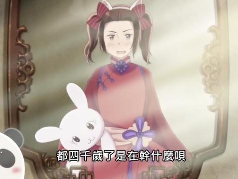 B站放弃黑塔利亚第七季,是因为中国代表?第二集槽点有点多!
