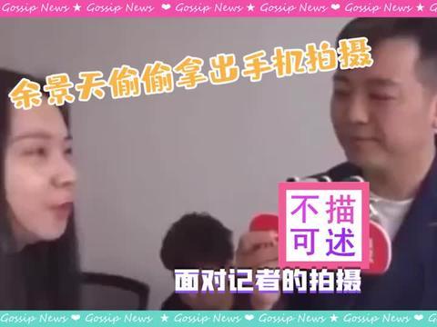 余景天被考古15岁当《中国新歌声》海选评委履历丰富