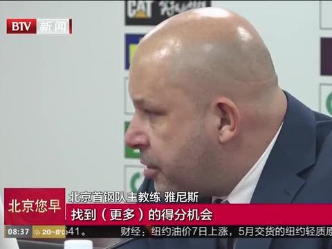 """首钢胜四川,范子铭""""解锁""""新技能"""