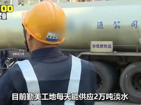 台湾遭遇56年来最大旱灾,台积电缺水告急,引爆全球芯片危机!