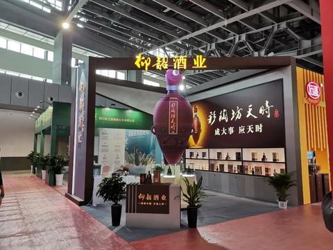 仰韶彩陶坊:泸州酒博会上吸引世界目光的文化名片