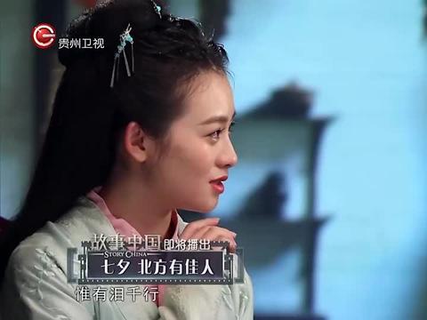 北方有佳人绝世而独立,李夫人是怎样的女子?丨故事中国