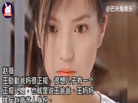 被男方父母嫌弃的女星:邓丽君因为过于腼腆,赵薇却是因艺人身份
