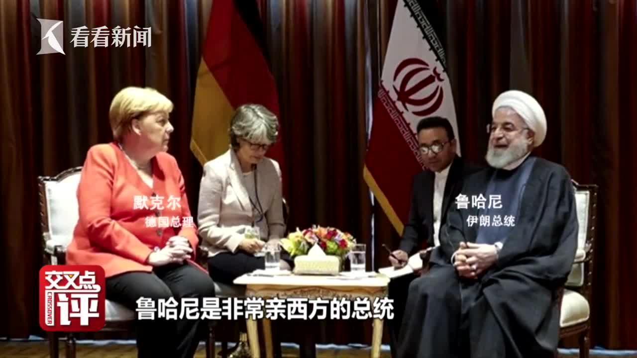 记者观察:保守派? 改革派? 国内认识伊朗有误区