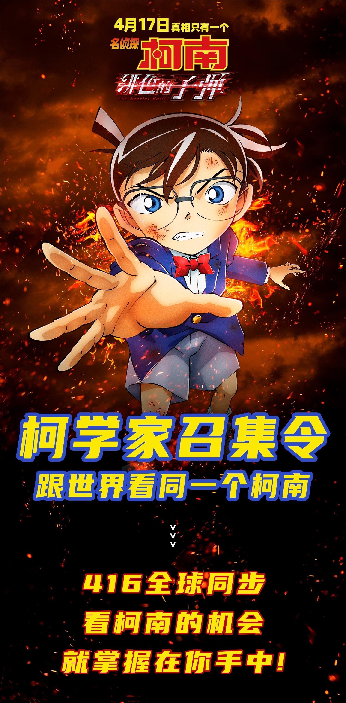 抱歉,我刚刚发的上海点映场信息有误,是电影院拍错日期了……