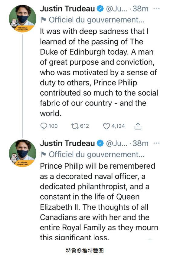 特鲁多悼念菲利普亲王:所有加拿大人的心都和女王在一起