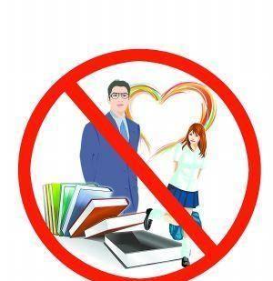 中小学禁止师生谈恋爱上热搜,有人质疑:鲁迅先生不也是师生恋吗