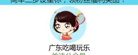广东经典靓汤——苦瓜排骨汤,清热解毒,补脑强身,值得你喝哦!