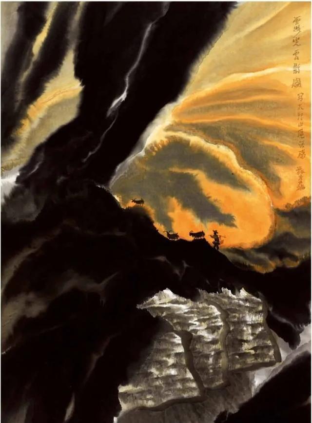 山水画之发端 贾又福:什么样的发端,造就什么样的笔墨