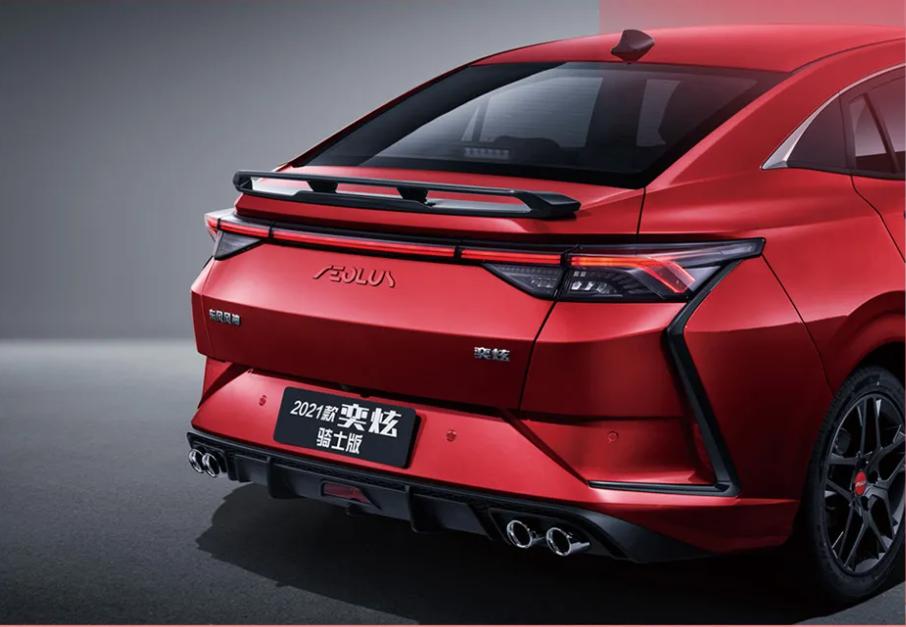 东风风神奕炫家族2021款车型正式上市,起步价6.99万元