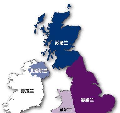 苏格兰公然要求独立公投,英国踏上了分裂的道路