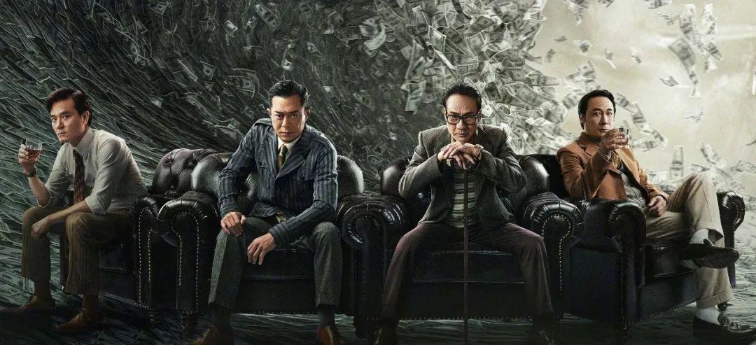 天悦平台古天乐的库存里,哪几部新片的票房有望破十亿?