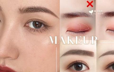 教你正确眉毛、眼影画法,新手也能学会