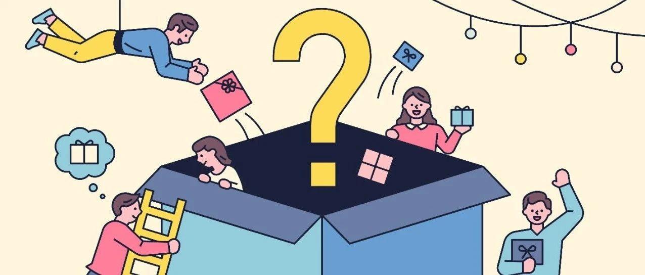 《乡村爱情》盲盒遭疯抢,泡泡玛特市值过千亿,你真的看懂盲盒了吗?  Z世代