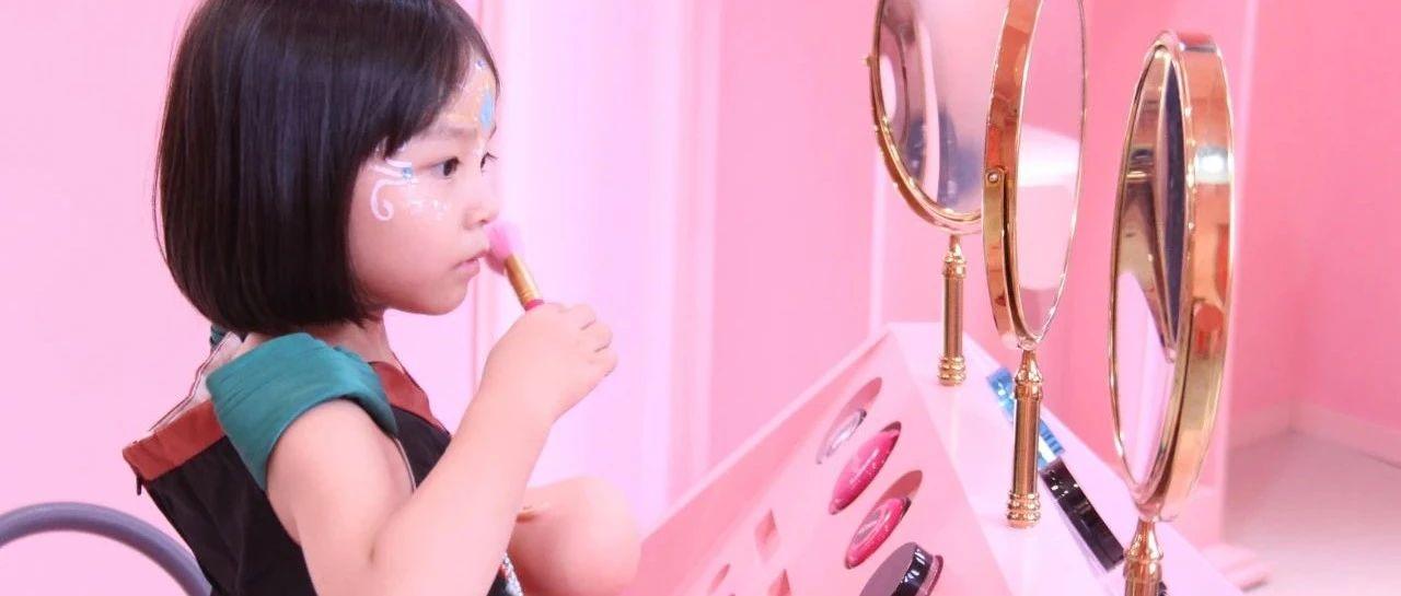 室内迪士尼亲子中心里的爱马仕!市内4000㎡!星级游乐场、童话小镇、mini厨房、绘本艺术课 快带孩子来打卡吧!