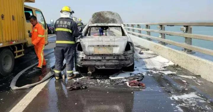 胶州湾大桥一辆小轿车自燃 事故没有造成人员伤亡