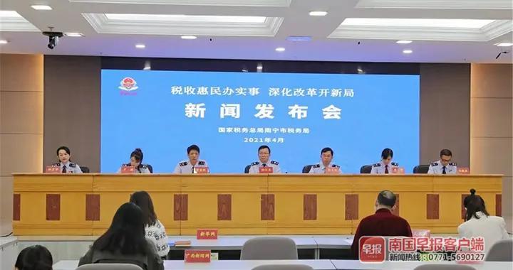 南宁税务部门减免税款6561.07万元,助力稳住外贸基本盘